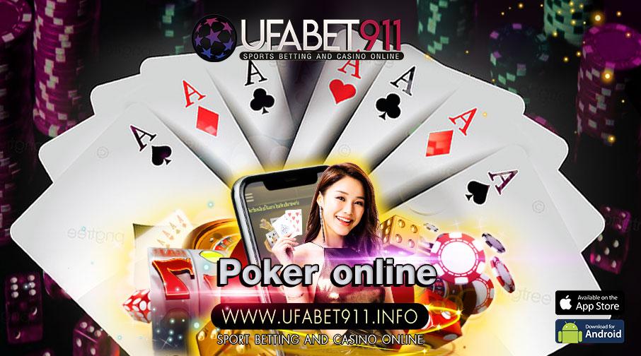 poker online วิธีการเริ่มต้นเดิมพันโป๊กเกอร์ออนไลน์ เพื่อเพิ่มโอกาสการชนะให้กับคุณ