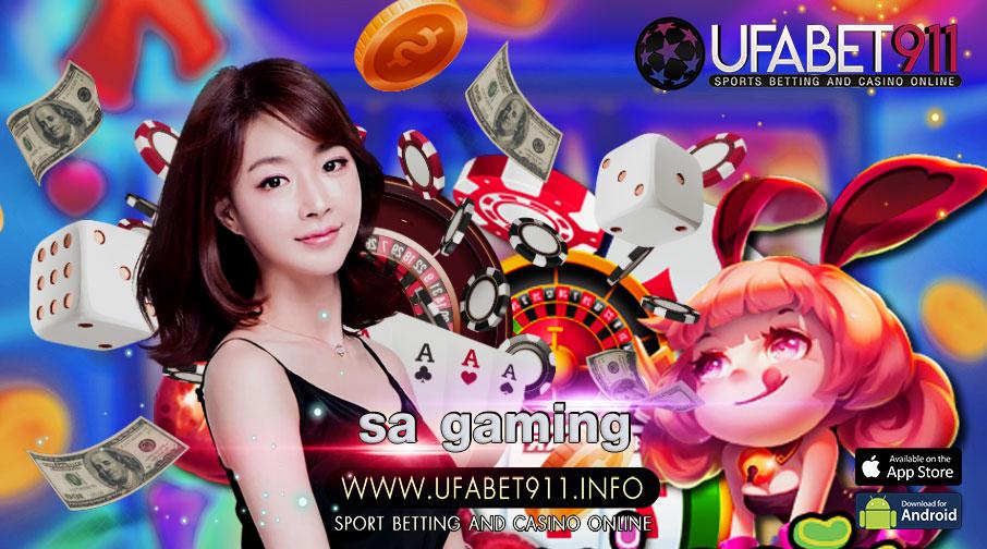 sa gaming แนะนำเกมพนันที่ดีที่สุดในเว็บคาสิโนออนไลน์ ยูฟ่าเบท